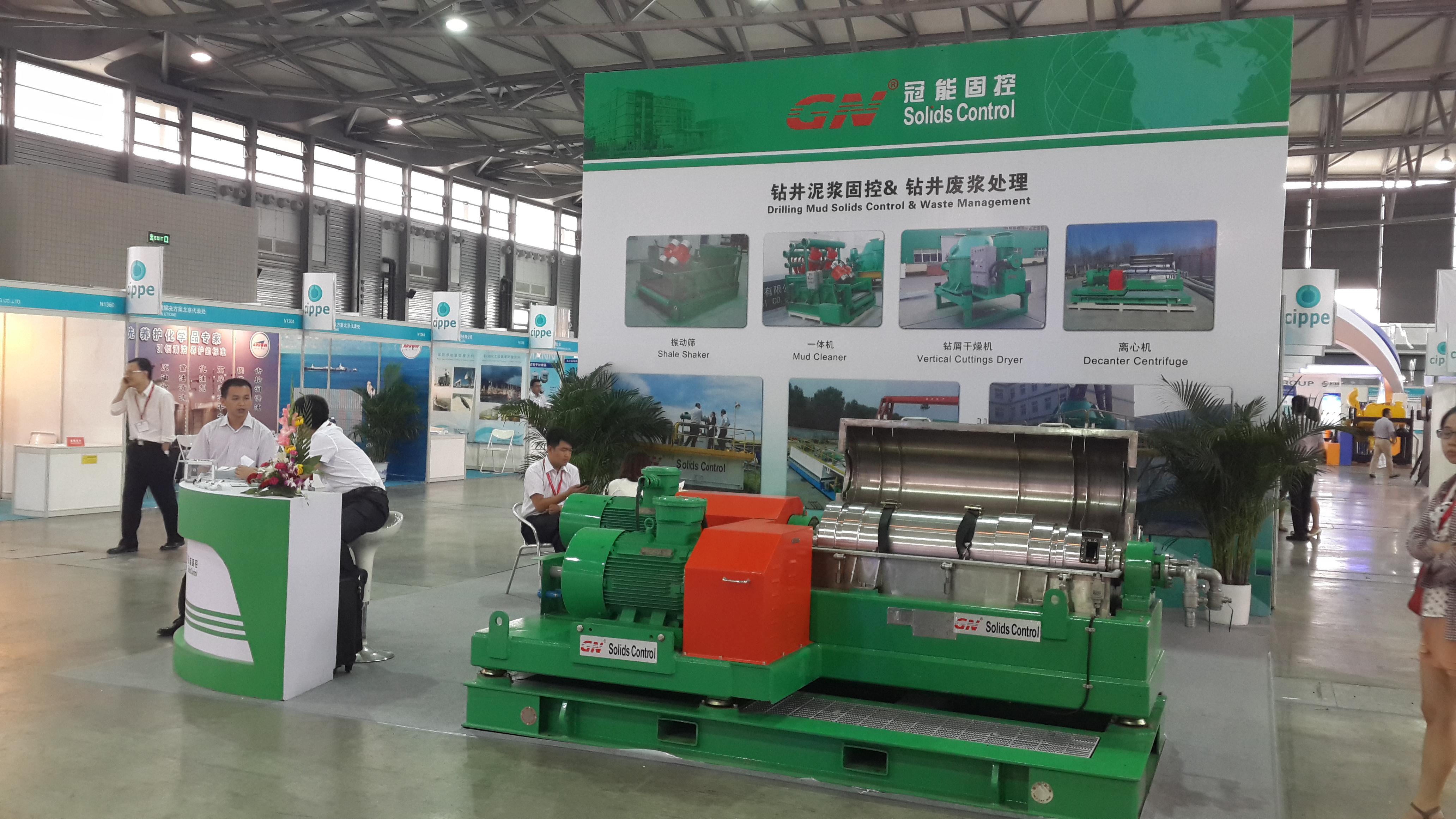 2014.09.06 shanghai Oil Show